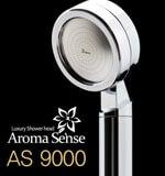 viztakarekos-zuhanyfej-aromasense-9000